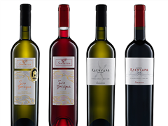 Samartzis Estate Wines