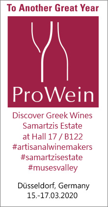We are going to Prowein 2020, 15-17 March 2020