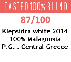 Scored 87/100 in the blindtasted.com competition for Greek wines in Prowein 2015